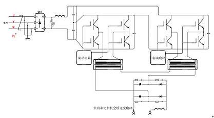 原边采用两个全桥电路并联,副边采用串联模式